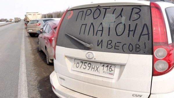 Жертвы «Платона»: дальнобойщики из Татарстана едут за справедливостью в Страсбург
