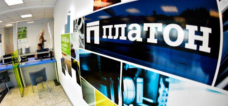 Для исполнения майских указов Путина «Платон» может быть расширен, а весовой контроль — ужесточен