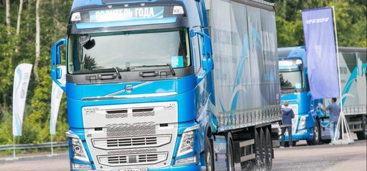 Водим грузовик экономно: советы победителей всероссийского конкурса эффективного вождения