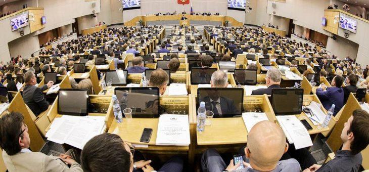 Госдума может узаконить страхование ответственности перевозчиков и экспедиторов
