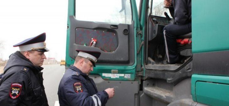 О чем стоит помнить, чтобы с 1 ноября не нарваться на новые штрафы на дорогах?